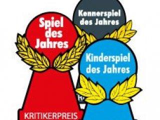 Díjnyertes társasjátékok, díjnyertes gyerekjátékok