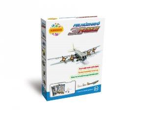 3D Puzzle, Bombázó (HW, felhúzható kirakó, 5-9 év)