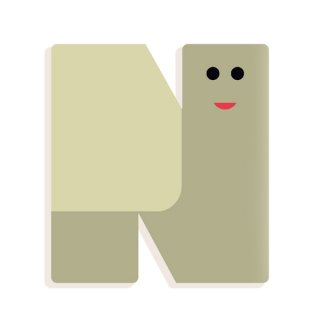 Állatdekor betű fából: N, Djeco szobadekoráció - 4973