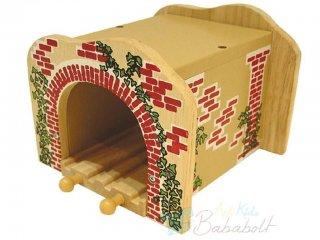 Dupla vasúti alagút (Bigjigs, vonatos játék, 3-10 év)