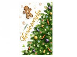 Karácsonyfa társasjáték (családi, stratégiai társasjáték, 10-99 év)