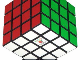 Rubik 4x4x4 kocka, kék dobozos (Rubik, logikai kirakó-, és kockajáték, 6-99 év)