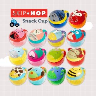 Skip Hop Snack Tartó, Flamingó, baba etetés (snack cup)