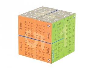 Varázskocka, szorzás (Zoobookoo, matektanulást segítő eszköz, 6-10 év)